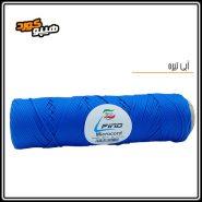 طناب میکروکورد آبی تیره