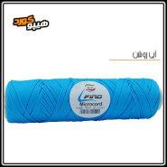 طناب میکروکورد آبی روشن