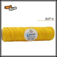 طناب میکروکورد زرد کاترپیلار
