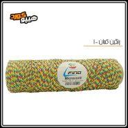 طناب میکروکورد رنگین کمانی