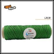 طناب میکروکورد سبز چمنی