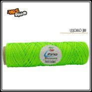 طناب میکروکورد سبز فسفری