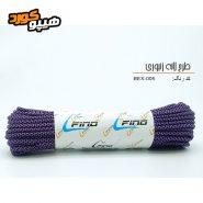 طناب پاراکورد کد BEX-005