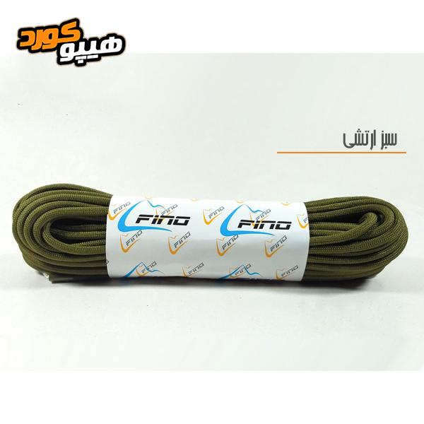 طناب پاراکورد سبزارتشی کد P18